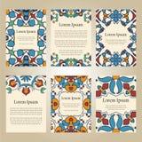 Διανυσματικό σύνολο ζωηρόχρωμων προτύπων φυλλάδιων για την επιχείρηση και την πρόσκληση Πορτογαλικά, μαροκινά  Azulejo  Αραβικά   Στοκ Εικόνα