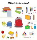 Διανυσματικό σύνολο σχολικών προϊόντων πρώτης ανάγκης οριζόντια Στοκ φωτογραφία με δικαίωμα ελεύθερης χρήσης