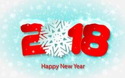 Διανυσματικό υπόβαθρο καλής χρονιάς 2017 με τα μοσχεύματα εγγράφου Στοκ Εικόνες