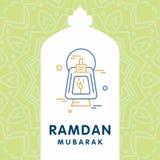 Διανυσματικό υπόβαθρο του Kareem Ramadan desi ευχετήριων καρτών καλλιγραφίας Στοκ εικόνα με δικαίωμα ελεύθερης χρήσης