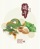Διανυσματικό φεστιβάλ βαρκών δράκων της ανατολικής Ασίας Το κινεζικό κείμενο σημαίνει το φεστιβάλ βαρκών δράκων το καλοκαίρι Κινε ελεύθερη απεικόνιση δικαιώματος