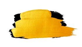 Διανυσματικό χρυσό κτύπημα βουρτσών Λεκές χρωμάτων σύστασης Watercolor που απομονώνεται στο λευκό Αφηρημένο χρωματισμένο χέρι υπό απεικόνιση αποθεμάτων