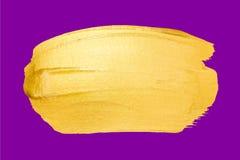 Διανυσματικό χρυσό κτύπημα βουρτσών Λεκές χρωμάτων σύστασης Watercolor που απομονώνεται στο λευκό Αφηρημένο χρωματισμένο χέρι υπό ελεύθερη απεικόνιση δικαιώματος