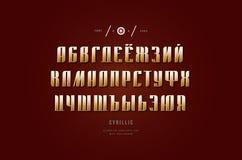 Διανυσματικό χρυσό χρωματισμένο στενό κυριλλικό αλφάβητο αποθεμάτων χωρίς την πηγή πατουρών διανυσματική απεικόνιση
