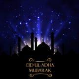 Διανυσματικό Al Adha Eid απεικόνισης διακοπών Στοκ Φωτογραφία