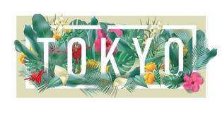 Διανυσματικό floral πλαισιωμένο τυπογραφικό έργο τέχνης πόλεων του ΤΟΚΙΟ Στοκ Εικόνα
