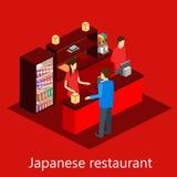 Διανυσματικό isometric εστιατόριο σουσιών εικονίδιο οικοδόμησης Στοκ Εικόνες