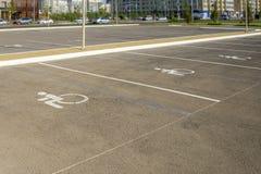 Διαστήματα χώρων στάθμευσης για τα με ειδικές ανάγκες άτομα Στοκ Εικόνα