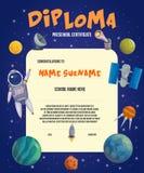 Διαστημική κάρτα κόσμου ελεύθερη απεικόνιση δικαιώματος