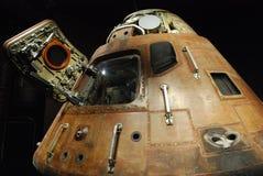 Διαστημική κάψα Στοκ φωτογραφία με δικαίωμα ελεύθερης χρήσης