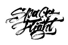 Διαστημική πτήση Σύγχρονη εγγραφή χεριών καλλιγραφίας για την τυπωμένη ύλη Serigraphy Στοκ φωτογραφία με δικαίωμα ελεύθερης χρήσης