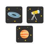 Διαστημικό πρότυπο λογότυπων Ελεύθερη απεικόνιση δικαιώματος