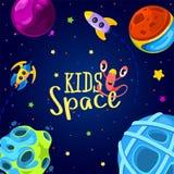 Διαστημικό σχέδιο πλαισίων επίσης corel σύρετε το διάνυσμα απεικόνισης Υπόβαθρο παιδιών στο ύφος κινούμενων σχεδίων απεικόνιση αποθεμάτων