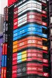 Διαφήμιση του Τόκιο Στοκ εικόνα με δικαίωμα ελεύθερης χρήσης