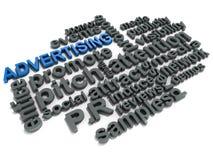 Διαφήμιση διανυσματική απεικόνιση