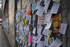 Διαφημιστικές αφίσες, Χονγκ Κονγκ Στοκ εικόνα με δικαίωμα ελεύθερης χρήσης