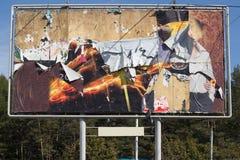 διαφημιστική στάση χαρτον&i στοκ φωτογραφία με δικαίωμα ελεύθερης χρήσης