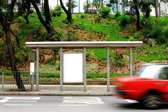 διαφημιστικός πίνακας δι&al Στοκ φωτογραφίες με δικαίωμα ελεύθερης χρήσης