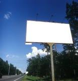 διαφημιστικό κενό χαρτόνι Στοκ εικόνα με δικαίωμα ελεύθερης χρήσης