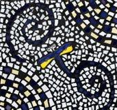 Διαφορετική τέχνη Στοκ εικόνα με δικαίωμα ελεύθερης χρήσης