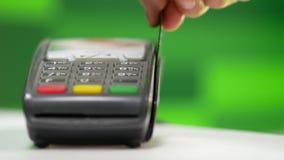 διαφορετική swiping κάρτα 3 για τη συναλλαγή πώλησης φιλμ μικρού μήκους