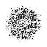 διαφορετικό eps αρχείο 8 περιέλαβα τη γλωσσική αγάπη εσείς Στοκ εικόνα με δικαίωμα ελεύθερης χρήσης