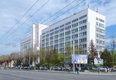 Διαχείριση εργοστασίων ανοικτό Joint Stock Company StankoGomel, Λευκορωσία Στοκ Εικόνες
