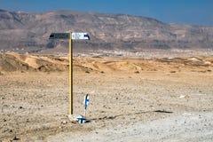 Διαδρομές τουριστών δεικτών στην έρημο Judean στοκ εικόνα