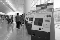 Διεθνές εσωτερικό αερολιμένων Χονγκ Κονγκ Στοκ εικόνα με δικαίωμα ελεύθερης χρήσης