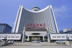 Διεθνές ξενοδοχείο του Πεκίνου ενάντια μπλε σε ksy, Κίνα Στοκ Εικόνες