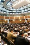 Διεθνές σεμινάριο σε Xiamen Στοκ Εικόνα