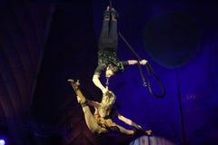 Διεθνές φεστιβάλ τσίρκων Στοκ Εικόνες