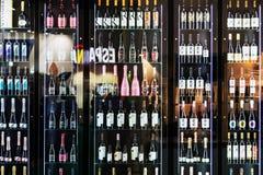 διεθνής έκθεση των τροφίμων, των ποτών και των πρώτων υλών Στοκ Εικόνες
