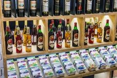 διεθνής έκθεση των τροφίμων, των ποτών και των πρώτων υλών Στοκ φωτογραφίες με δικαίωμα ελεύθερης χρήσης