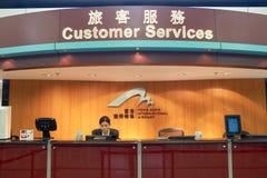 Διεθνής αερολιμένας Χονγκ Κονγκ Στοκ Φωτογραφία