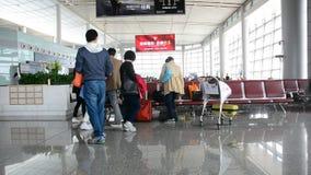 Διεθνής αερολιμένας Baoan Shenzhen φιλμ μικρού μήκους