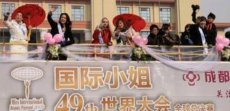 διεθνής δεσποινίδα chengdu στοκ φωτογραφία με δικαίωμα ελεύθερης χρήσης