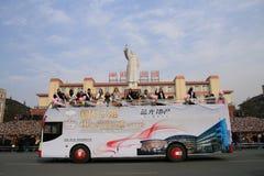 διεθνής δεσποινίδα chengdu στοκ εικόνες με δικαίωμα ελεύθερης χρήσης