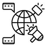 Διεθνής επιχείρηση, εμπόριο, σφαιρικό εικονίδιο αγοράς διανυσματική απεικόνιση