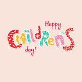 Διεθνής κάρτα ημέρας παιδιών ` s Στοκ Εικόνες