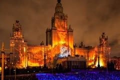 Διεθνής κύκλος φεστιβάλ της Μόσχας του φωτός η τρισδιάστατη χαρτογράφηση παρουσιάζει στο κρατικό πανεπιστήμιο της Μόσχας Στοκ φωτογραφίες με δικαίωμα ελεύθερης χρήσης