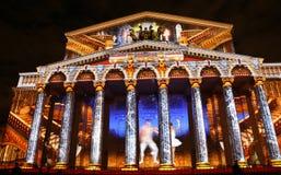Διεθνής κύκλος φεστιβάλ του φωτός στις 13 Οκτωβρίου 2014 στη Μόσχα, Ρωσία Στοκ Εικόνα