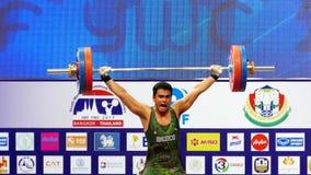 Διεθνής ομοσπονδία IWF Weightlifting