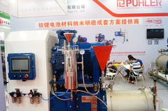 Διεθνείς διάσκεψη/έκθεση ανταλλαγής τεχνολογίας μπαταριών της Κίνας (CIBF) Στοκ εικόνες με δικαίωμα ελεύθερης χρήσης
