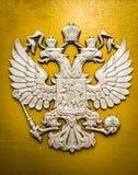 Διευθυνμένος διπλάσιο αετός στοκ φωτογραφία με δικαίωμα ελεύθερης χρήσης