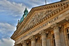 δικαστήριο διοίκησης ομοσπονδιακό Στοκ Φωτογραφίες
