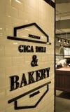 Δικαστήριο τροφίμων Gigamall Plaza στοκ εικόνες