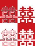 διπλό τετράγωνο ευτυχία&sigm Στοκ Εικόνες