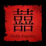 Διπλή ευτυχία κινεζικών χαρακτήρων απεικόνιση αποθεμάτων