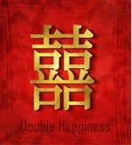 Διπλή ευτυχία κινεζικών χαρακτήρων διανυσματική απεικόνιση